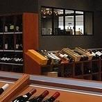 passion vin plerin: la cave a vins entierement redecoree